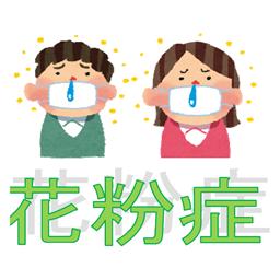 ブログ 株式会社江田建設